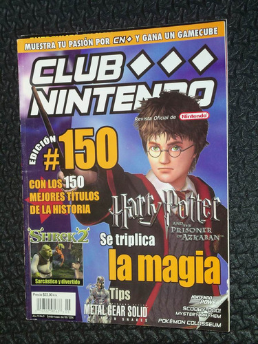 club nintendo año 13 no.5 harry potter  fabrome
