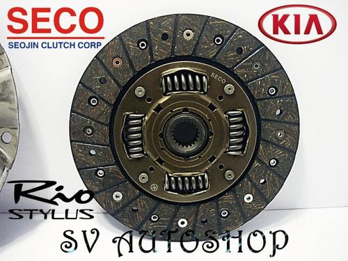 clutch rio kit