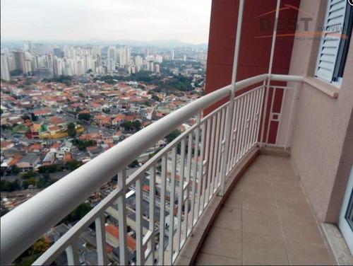 cobertura residencial à venda, alto de pinheiros, são paulo. - co0209
