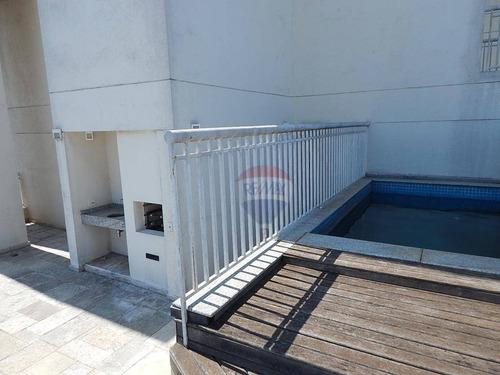 cobertura residencial à venda, jurubatuba, são paulo - co0042. - co0042