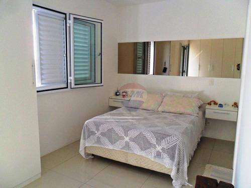 cobertura residencial à venda, jurubatuba, são paulo. - codigo: co0109 - co0109