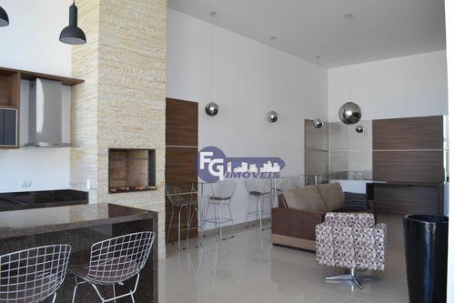 cobertura residencial à venda, pilarzinho, curitiba. - co0044
