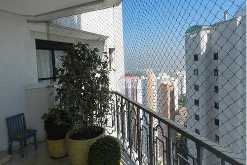 cobertura residencial à venda, santo amaro, são paulo - co0061. - co0061