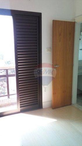 cobertura residencial à venda, vila mariana, são paulo - co0087. - co0087