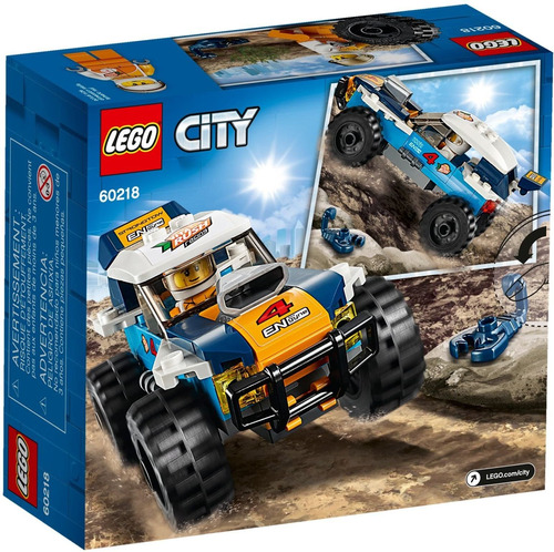 coche de rally del desierto