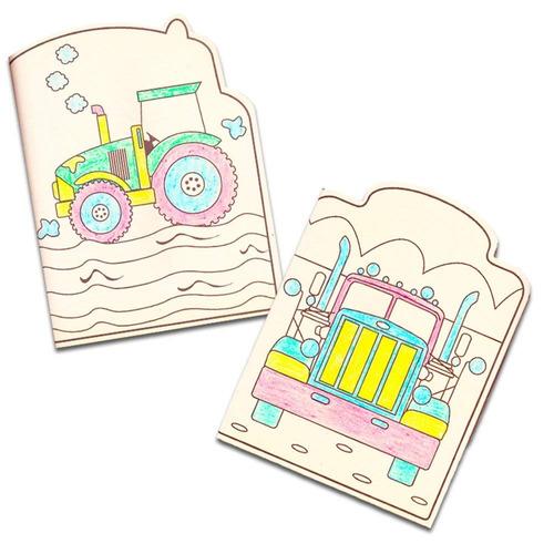Coches Y Camiones Libro Para Colorear Para Los Niños Set - 2 ...