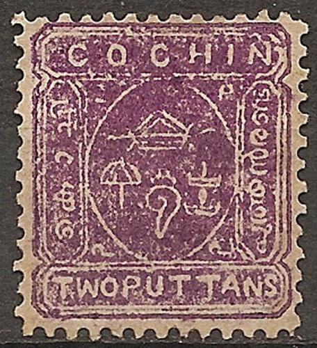 cochin  protectorado ingles estado princ.de la india año1892