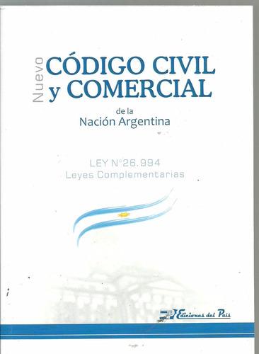 codigo civil y comercial nuevo 2018
