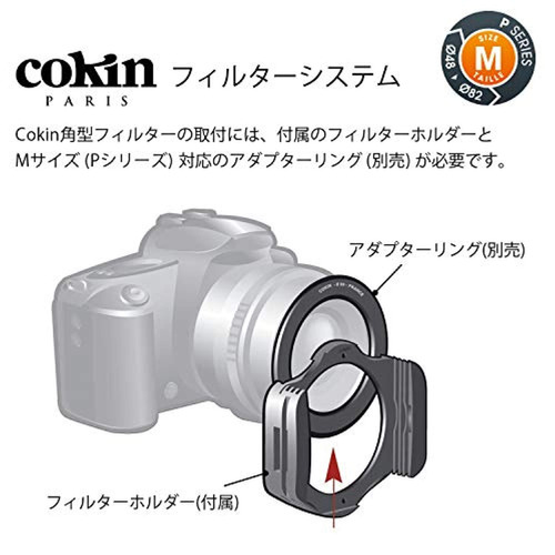 Cokin X477 77mm TH0.75 Adapter
