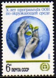 col 05088 russia 4904 nações unidas desenvolvimento nnn