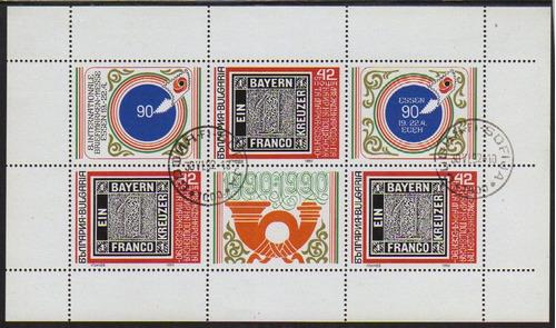 col 06593 bulgaria 3307 selo sobre selo mini-folha u