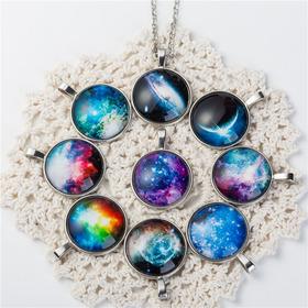 Colar Galáxia Nebulosa  Lua Universo Vários Modelos E Brinde