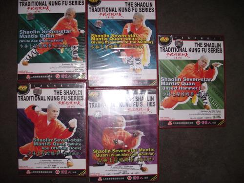 coleccion 5 dvd seven star manti ( rutina) wushu kungfu