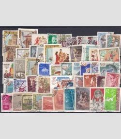 coleccion de 100 estampillas rusas s/.0.30 c.u