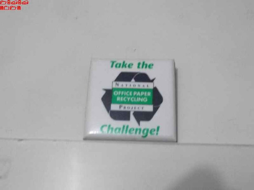 coleção botons - buttons - take the challenge