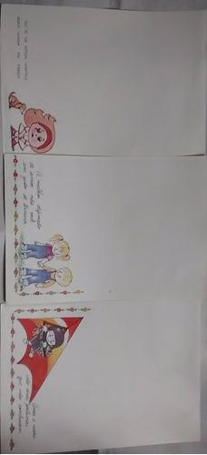 coleção papeis carta