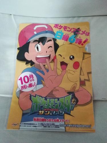 coleeción folder de pokemón nuevo edición limitado