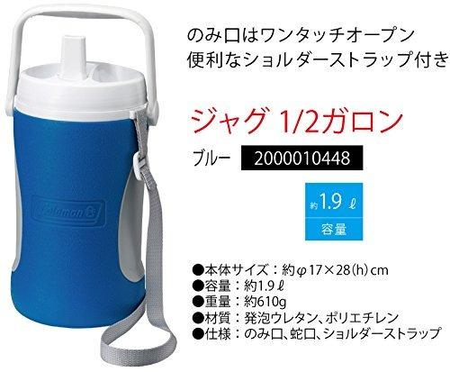 coleman (coleman) nevera portátil jarra de 1/2 galón azul 2
