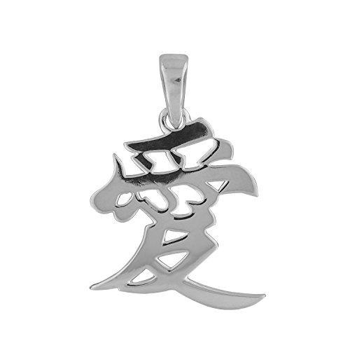 colgante de plata esterlina del kanji del amor de la plata c