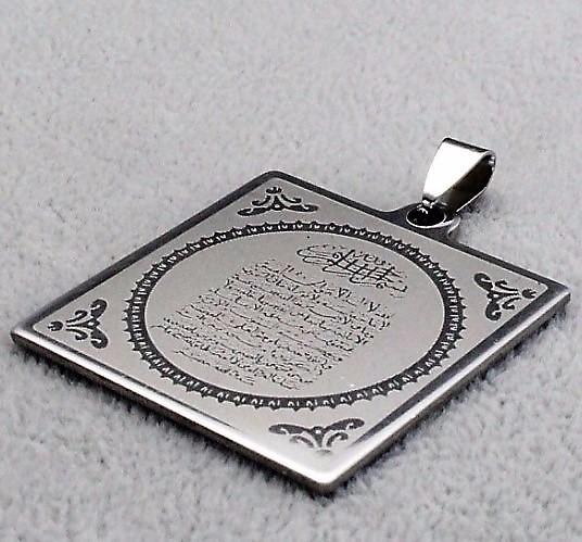 Colgante musulmn ayatul kursi islam 39800 en mercado libre colgante musulmn ayatul kursi islam aloadofball Gallery
