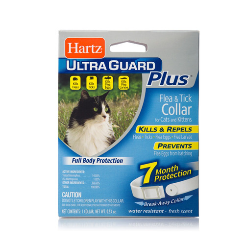 collar antipulgas ultra guard gatos/gatitos hartz 7 meses