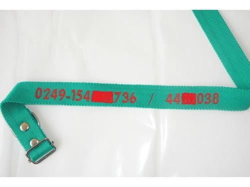 collar bordado personalizado ajustable 3 cm de ancho pet id