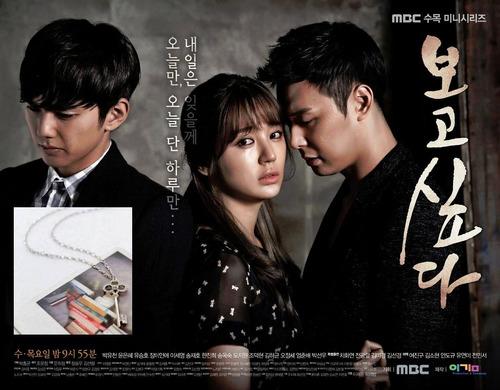 dorama coreano hope for dating