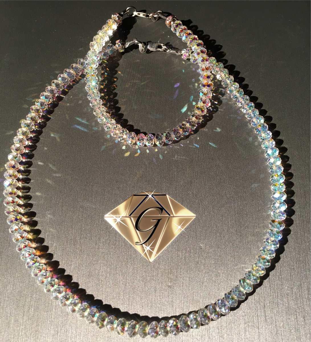 1781ce9d6653 collar y pulsera swarovski doble brillo garantia certificado. Cargando zoom.