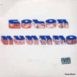 color humano color humano cd nuevo