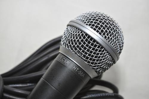 com fio microfone