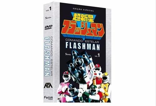 comando estelar flashman - edição especial vol. 1 - 5 dvds