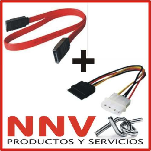 combo cable sata datos + cable sata power - serial sata nnv calidad y garantia
