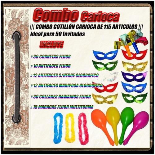 combo cotillon carioca fluor 115 articulos 50 personas