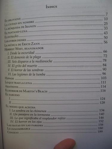 combo h. p. lovecraft relatos completos 1, 2 y 3 terramar