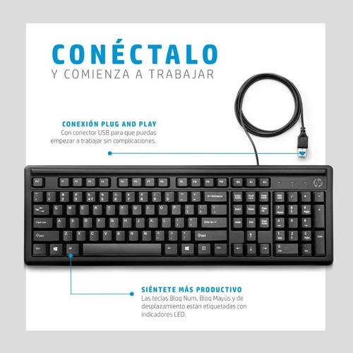 combo hp 160 teclado y mouse usb alambrico original con ñ