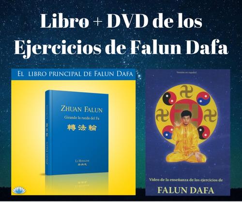 combo:  libro + dvd de ejercicios de falun dafa