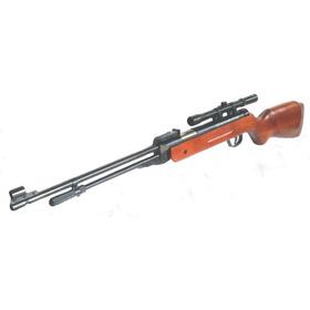 Combo Rifle Chumbera 5.5 + Mira Telescopica + 200 Chumbos