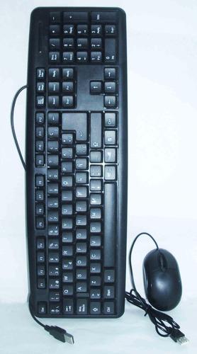 combo teclado mouse