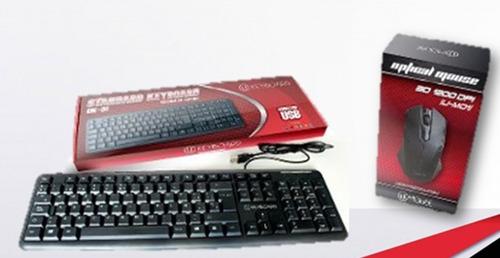 combo teclado y mouse usb español nuevo marca u gc
