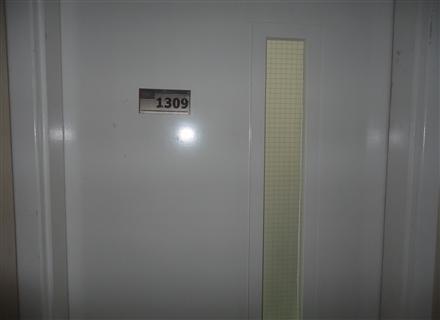 comercial/industrial - ref: 542950