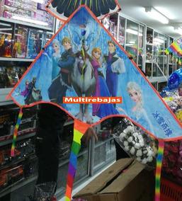 3bed82f12dc Una Cometa - Mercado Libre Ecuador