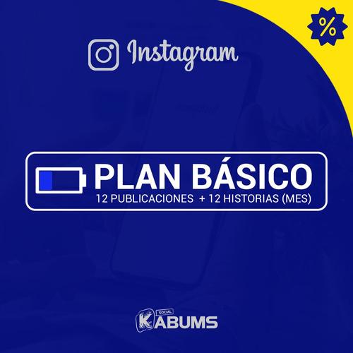 community manager   marketig redes sociales instagram,diseño