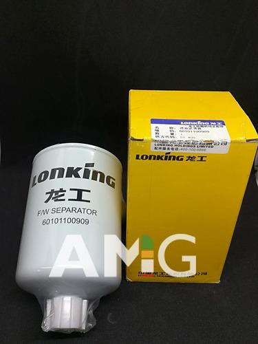 compactador lonking cdm5035 doble liso 3tn 33 hp oportunidad