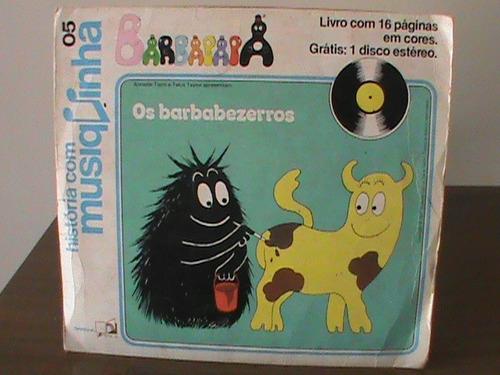 compacto barbapapa - os barbabezerros 1977 vinil