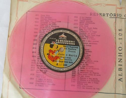 compacto disco vinil duplo joão e maria carroussel veja foto