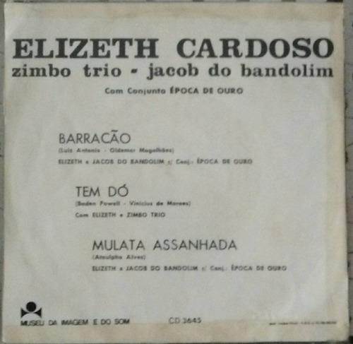 compacto elizeth cardoso - zimbo trio - jacob do bandolim