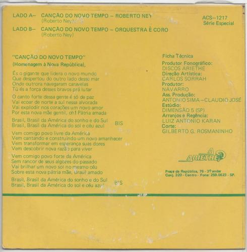 compacto vinil canção do novo tempo - homenagem à nova repúb