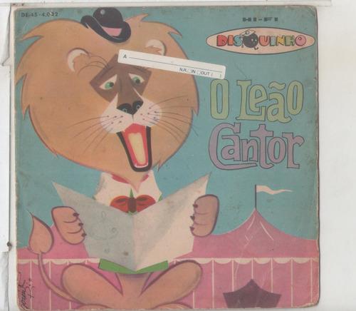 compacto vinil disquinho - o leão cantor - hi-fi