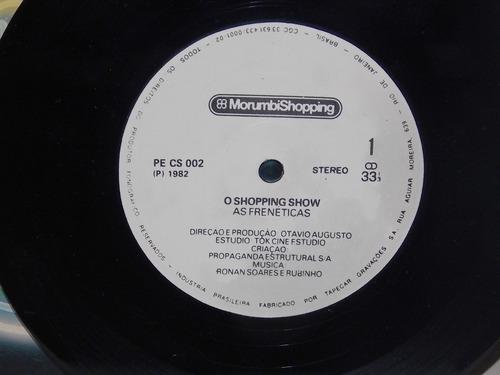 compacto vinil o shopping show as frenéticas 1982 promociona