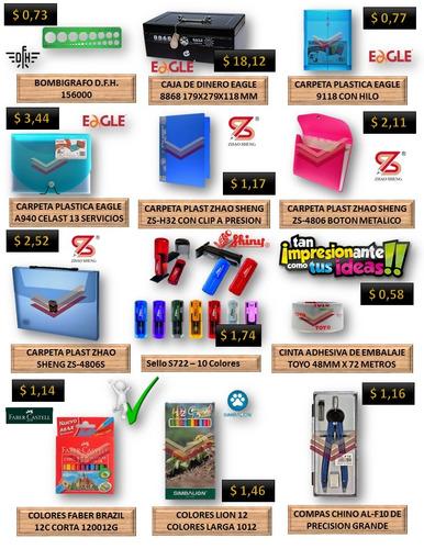 compas cox d-3790 precision grande - ventas por mayor